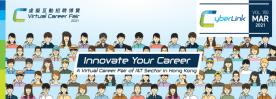 Cyberport Virtual Career Fair returned with more openings and new GBA opportunities